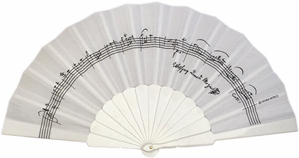 Fan Mozart white