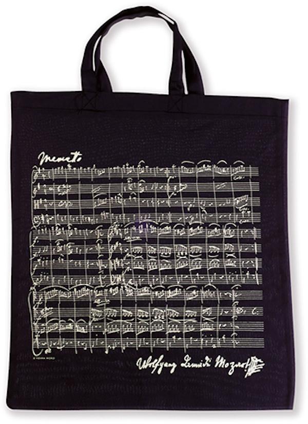 Tragtasche Mozart schwarz